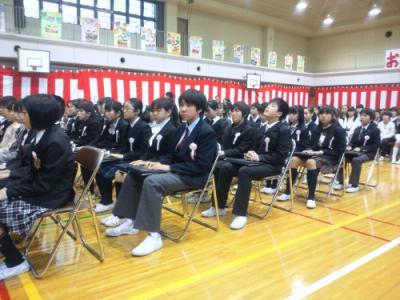 本町 小学校 千寿