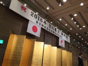 20160119-01