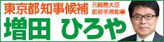 masuda_hiroya02
